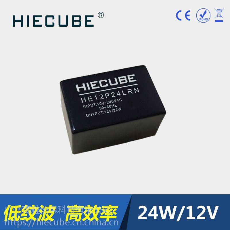 待机功耗低AC/CD电源低纹波220V转12V电源模块