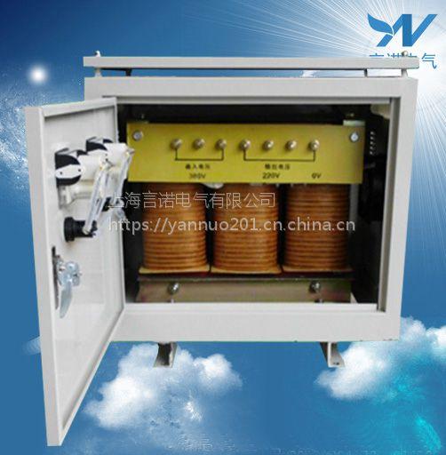 陕西言诺SG-20kva三相隔离变压器380/220三相干式变压器