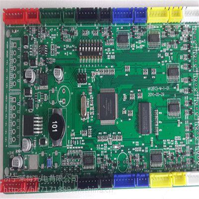 线路板贴片插件加工 电路板SMT贴片 SMT贴片后焊加工