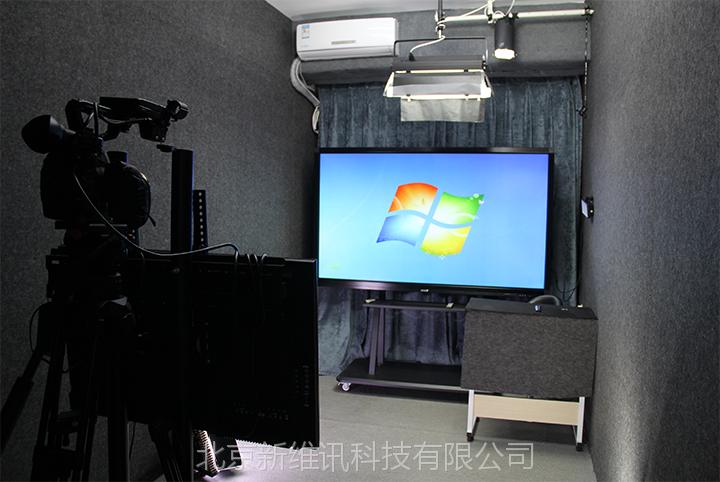 录课室搭建,录课系统,课程录制【北京】录课室设备供应商