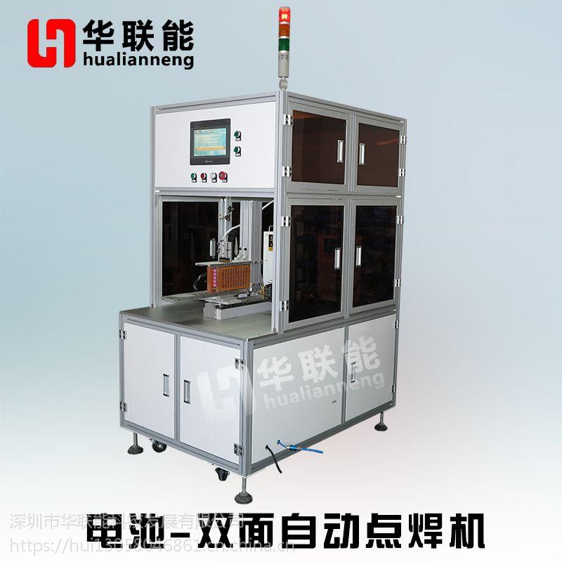 18650锂电池双面自动点焊机 电动车电池组自动点焊机 太阳能电池组点焊机