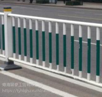 供青海锌钢围栏和西宁锌钢道路围栏供应商