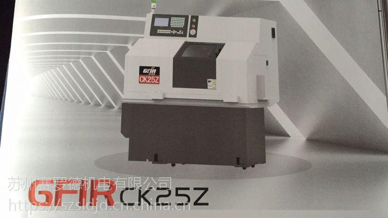 特价供应浙江金火机床数控车床CK25Z数控机床