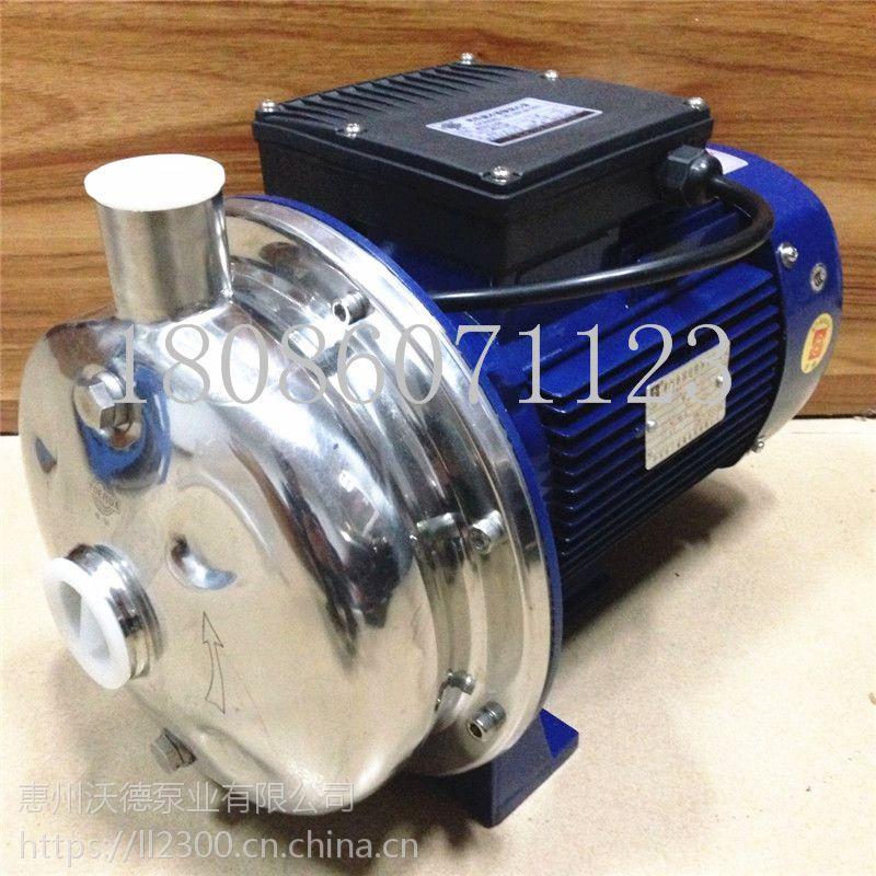 粤华WB150/075-4 高纯度净水泵 医药食品卫生 精细化工泵