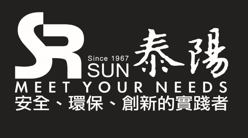 logo_slogan(黑图片