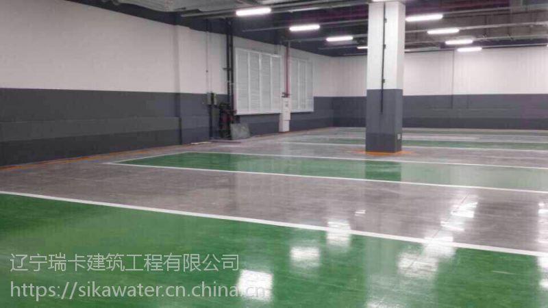 供应北京西卡SIKA地下室停车场车库固化地坪施工