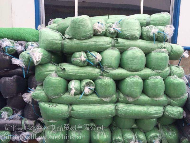 旭泰2针绿色盖土网 防尘盖土盖沙绿网