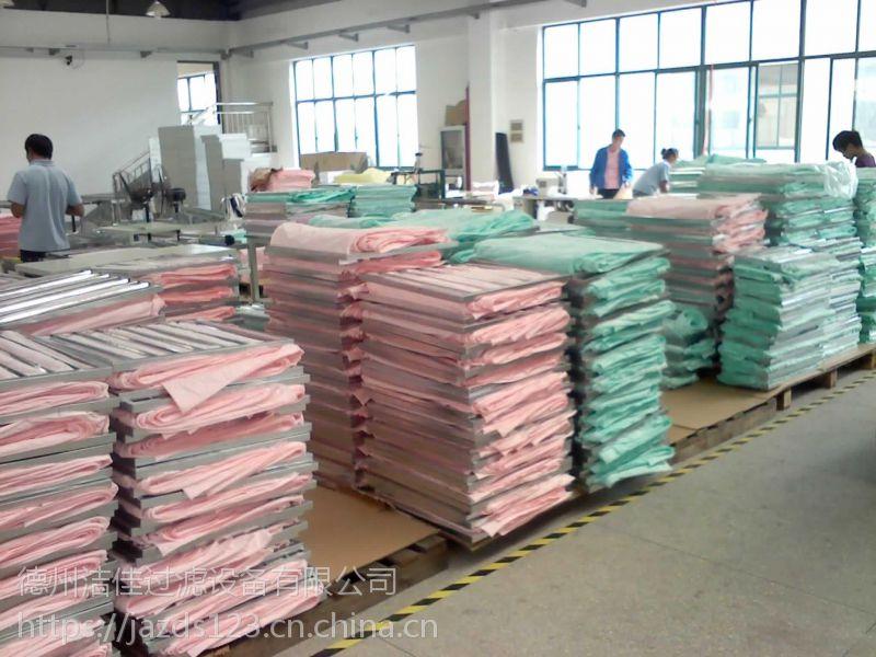 山东中效空气过滤器生产厂家、山东中效袋式过滤器-洁佳品牌