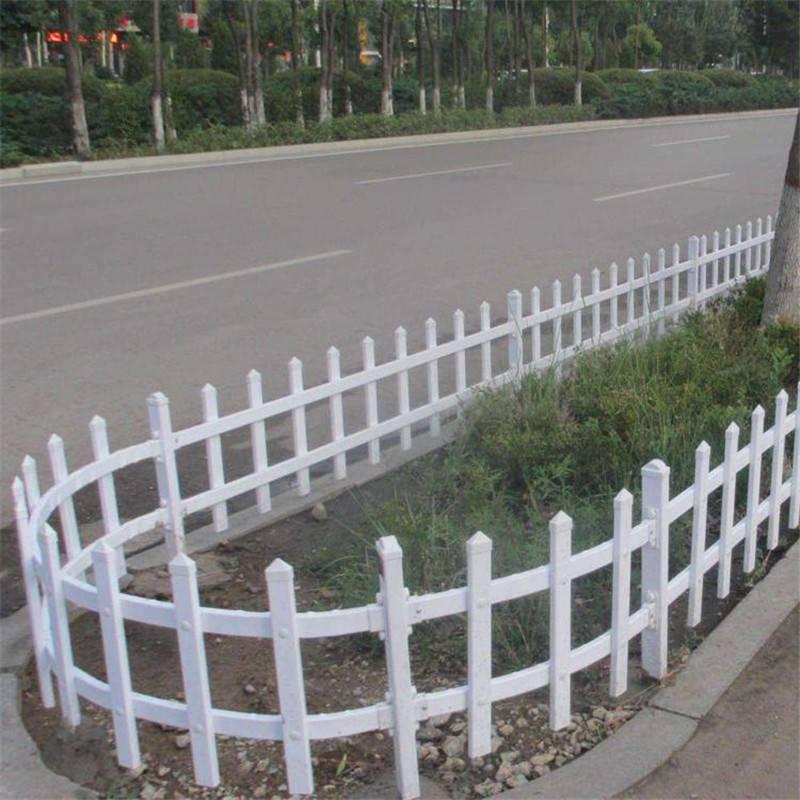 PVC草坪围栏 草坪围栏现货 新农村栏栅