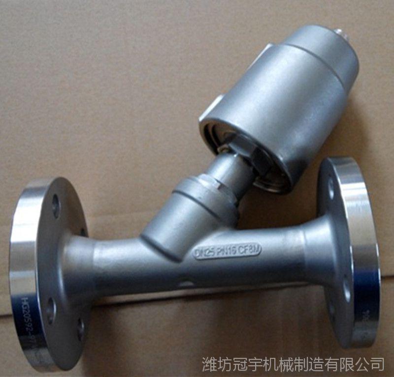 气动法兰角座阀 不锈钢法兰气动角座阀 Y型法兰角座阀