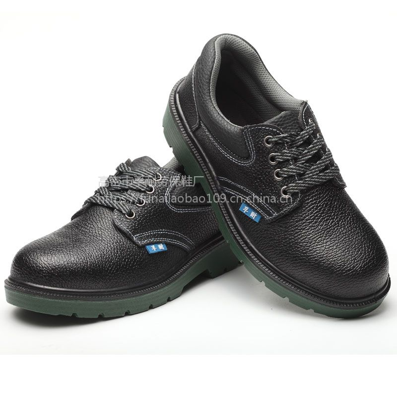 厂家直销 现货批发零售 绝缘6KV普通电工鞋 塑料包头安全鞋 优质牛皮面料 防护防砸劳保鞋