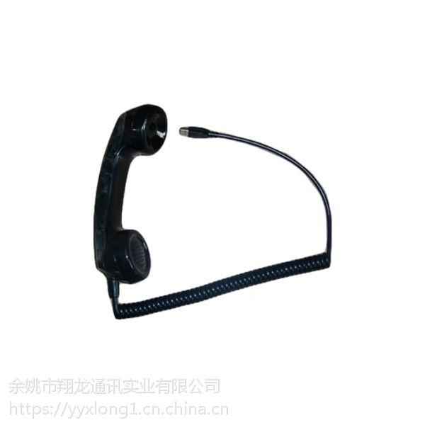 信沃A01电话手柄圆形手柄用于工业领域