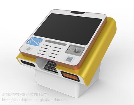 区块链自助终端机BTM 取款机 挂壁式 智能穿戴方案 NFC支付 智能硬件定制 ODM/OEM