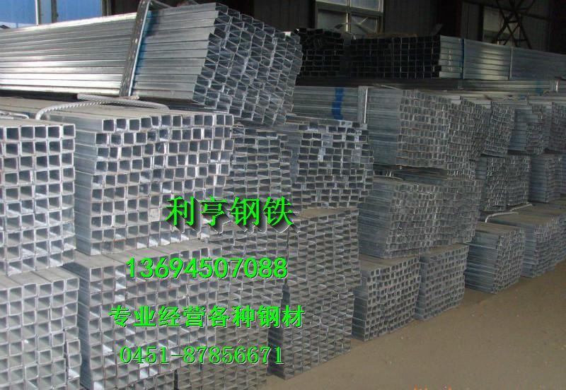 双鸭山市镀锌槽钢产品可靠