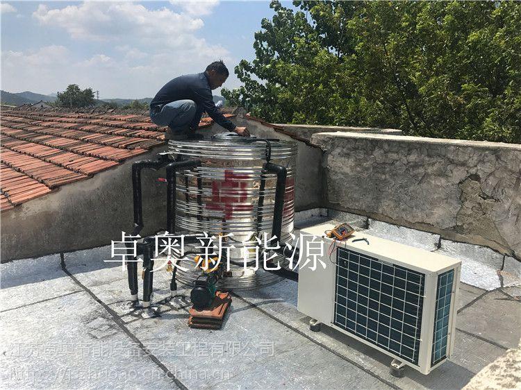 宜兴5匹奥栋空气能热水工程