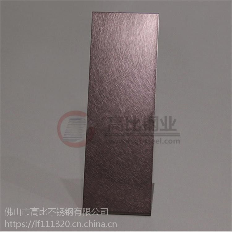 来样定制 高比乱纹褐金不锈钢板 彩色乱纹不锈钢装饰板材供应商
