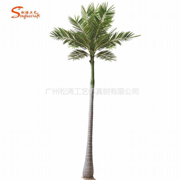 松涛工艺厂家直销仿真椰子树大型落地仿真树室内室外景观装饰尺寸可定制