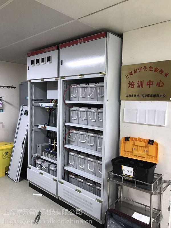 福建YJS-75KWeps照明应急电源