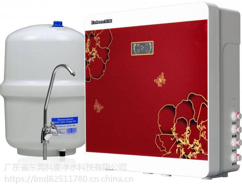 会销机75G五级净水器RO反渗透纯水机厂家批发家用直饮机