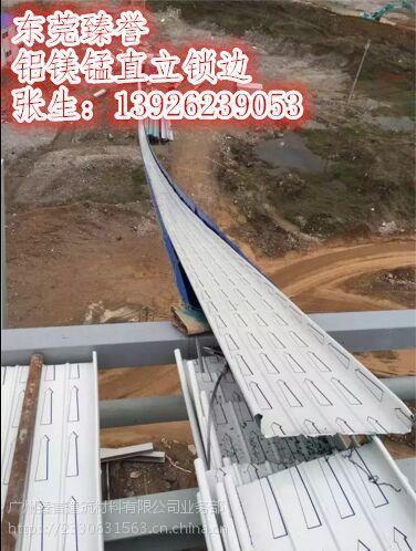 铝镁锰厂家专业生产1.0mm厚PVDF氟碳漆铝镁锰合金板