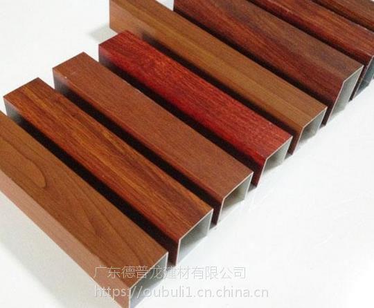 广东德普龙特制铝型材方通定做厂家销售