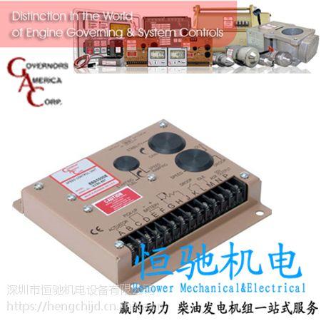 原装进口ESD5220电子调速板|ESD5520电子调速板