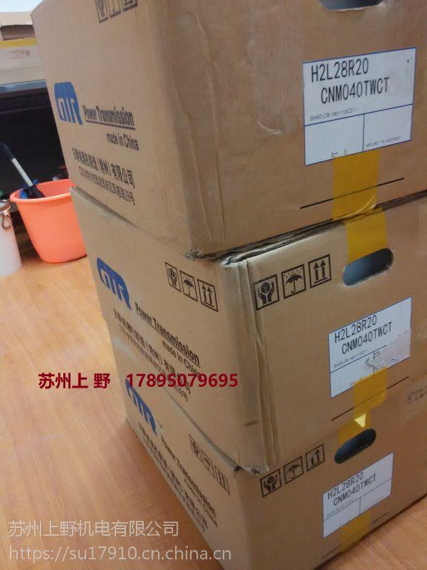 日本 AGV小车配套驱动器 V-CD400L2