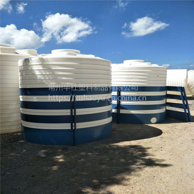 塑料水塔厂家供应15吨塑胶水塔 工业塑胶水塔