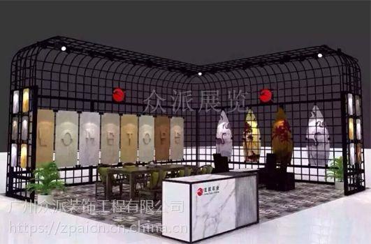 厦门石材展,众派展览为您导航设计闪亮舞台