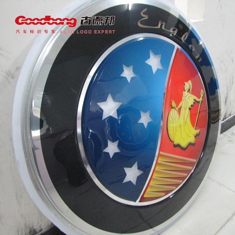 英伦圆形吸塑车标 ABS电镀发光车标 大型展会悬挂车标制作厂家