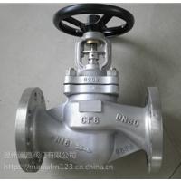 德国艾瑞ARI蒸汽截止阀 蒸汽截止阀 不锈钢截止阀