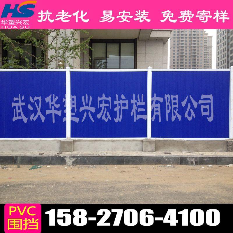 http://himg.china.cn/0/4_914_233572_800_800.jpg
