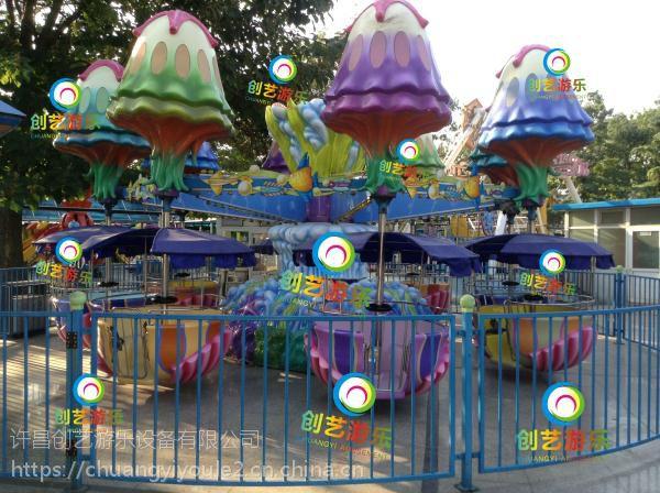呼和浩特创艺价格合理旋转24座逍遥水母游艺设施放心省心厂家批发销售