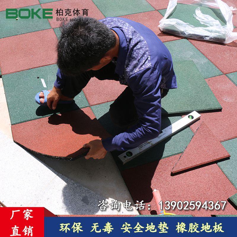 萍乡市小区铺装防滑橡胶地垫款式 厂家直销耐磨橡胶地板款式 定做地垫价格