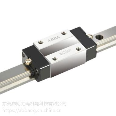 正品台湾ABBA 直线导轨 BR15UO 自动化专用