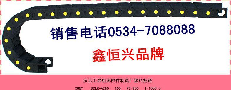 http://himg.china.cn/0/4_914_235924_786_307.jpg