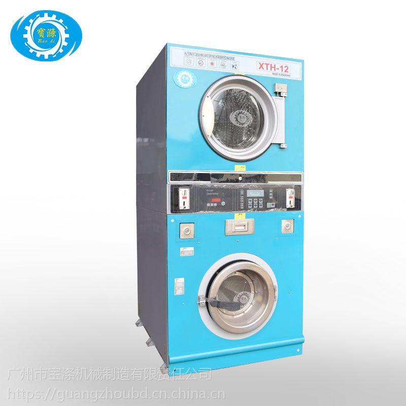 广州宝涤投币式双层机(天然气加热-上烘下洗) 广州工业烘干机厂家