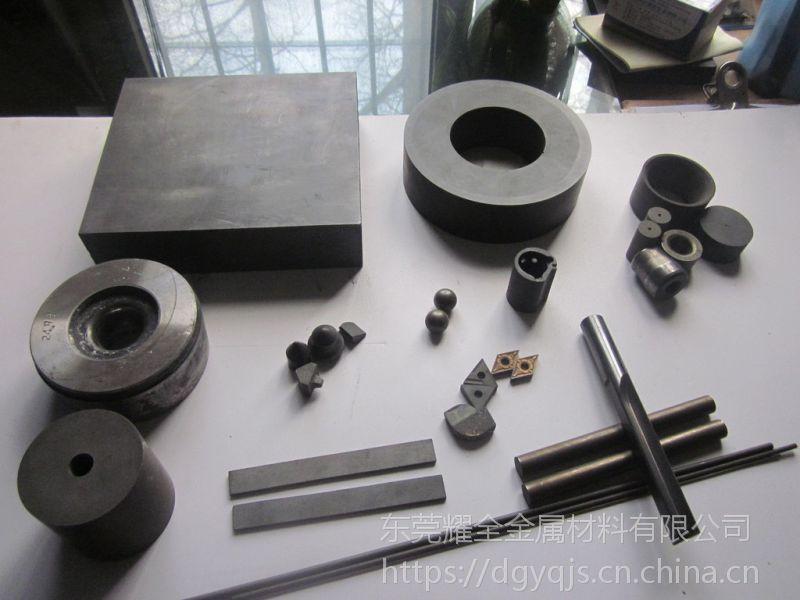 CD650钨钢研磨棒 肯纳冲压冲针研磨棒 抗疲劳钨钢研磨棒