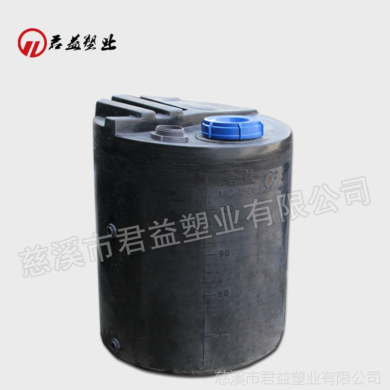 加工直径460高度800mm溶药桶 100L溶药桶批发