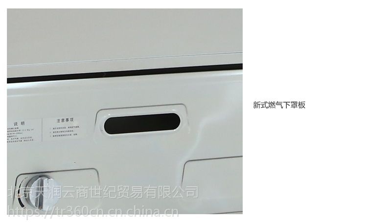 滨博美厨12盘精工燃气蒸饭柜MCKZ-JR12 12盆蒸箱 12层蒸饭车
