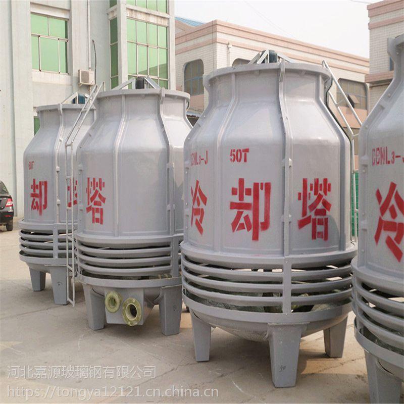 内蒙冷却塔 100T玻璃钢凉水塔 逆流式冷却塔 厂家直销