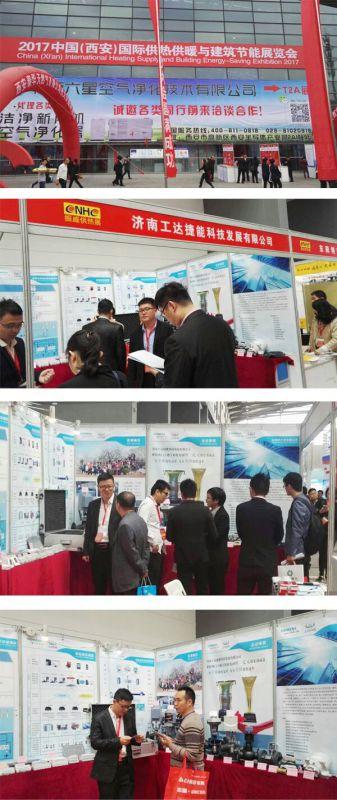 中国(西安)供热展 -工达科技隆重参加