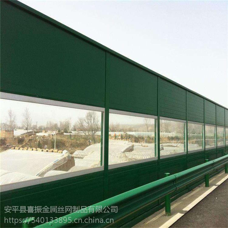 百叶孔金属声屏障制造厂家