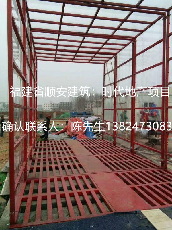 http://himg.china.cn/0/4_915_1060065_600_800.jpg