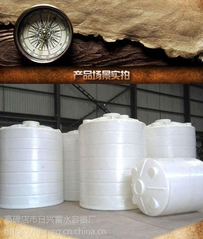 供应天津唐山北京等地塑料水箱10吨储罐不防腐蚀寿命久