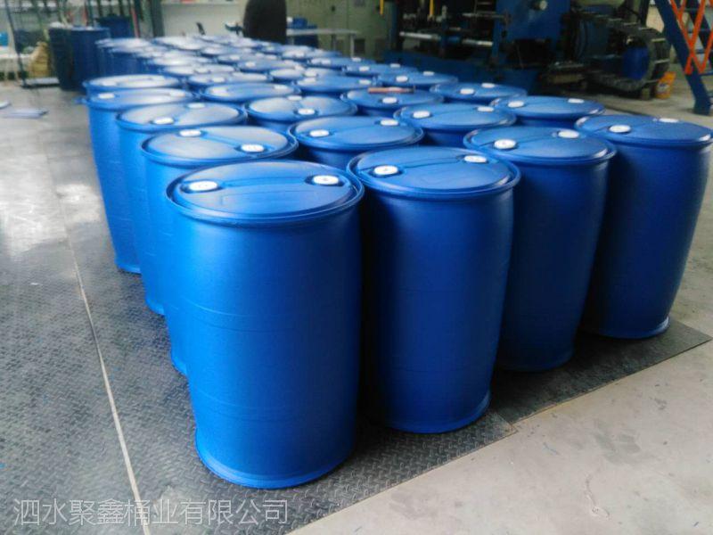 桂平200L双环塑料桶|化工桶|危险品包装桶