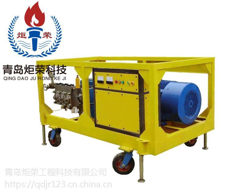 炬荣55KW空化射流清洗机JR-CVPS55型水下船体网箱专用清洗机