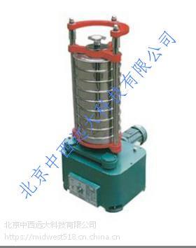 中西 标准振筛机 库号:M372191 型号:HX27-KER-200B