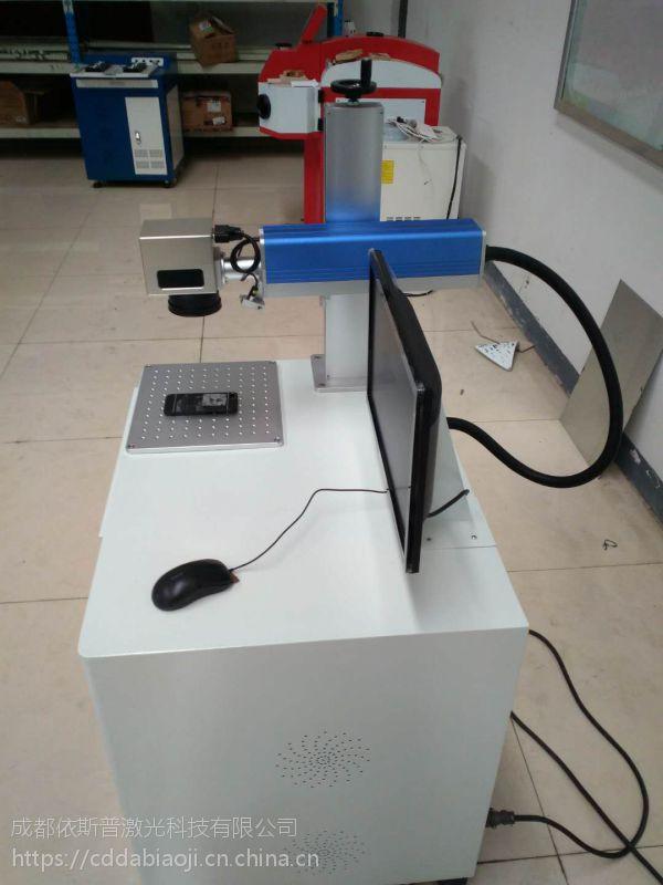 成都波纹管激光打标机,四川激光切割机销售