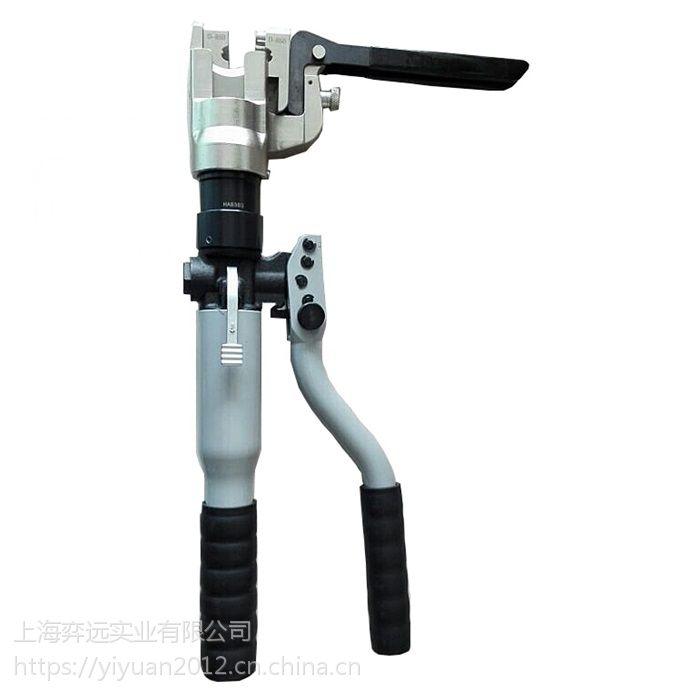 上海弈远 ECT-120UNV多功能 全能王液压钳